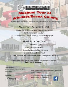 Museum Tour of Windsor/Essex County @ Serbian Heritage Museum - Serbian Community Centre | Norman | Oklahoma | United States