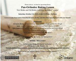 Lenten/Posno Baking Class & Lunch @ Gracanica Church Lower Hall | Windsor | Ontario | Canada